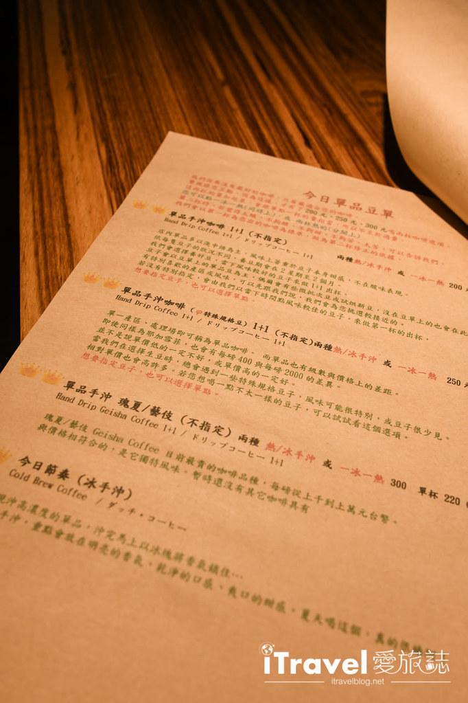 台中咖啡廳推薦 幸卉文學咖啡 (12)