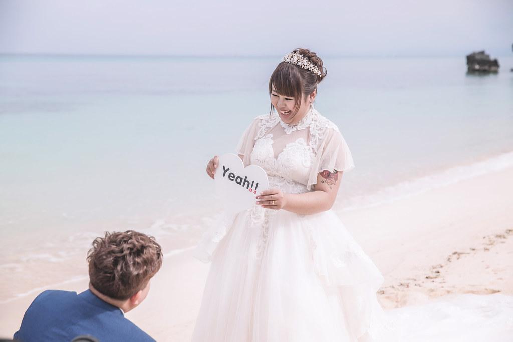 陽陽&嚕嚕 沖繩證婚 (119)