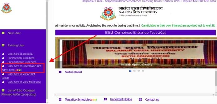 Nalanda CET B.Ed Admit Card 2019