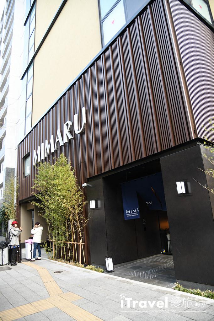 美满如家东京上野EAST饭店 Mimaru Tokyo Ueno East (2)