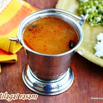 Killu Milagai rasam recipe