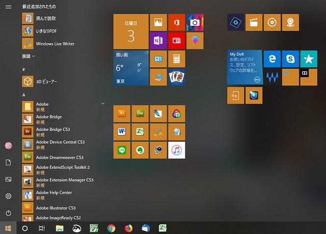 やっと設置したよ Windows10 &7から色々引っ越し