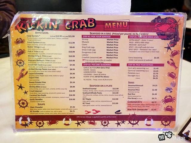 The Kickin' Crab