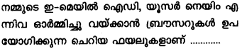 Plus One Computer Application Model Question Papers Paper 1 6