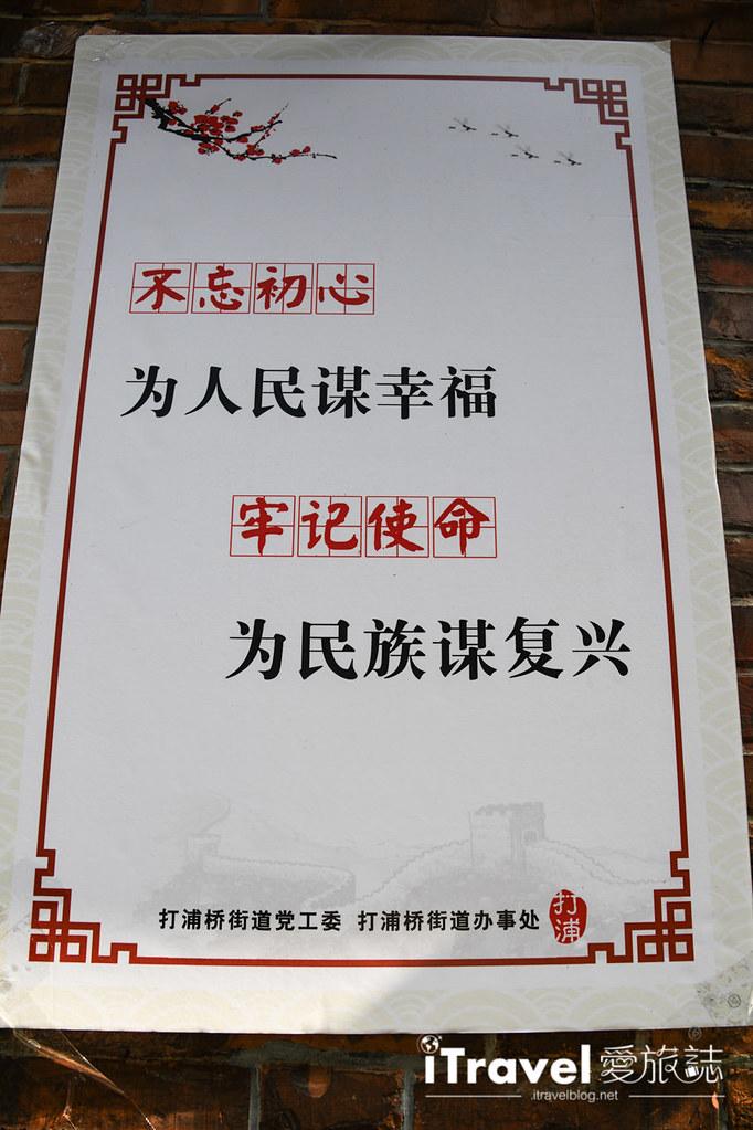 上海景点推荐 创意街区田子坊 (15)