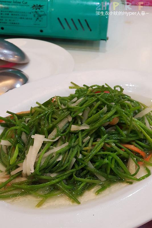 46144425725 02f2006e2f c - 富樂砂鍋魚頭 | 食尚玩家推薦40年依然飄香的后里美食,看完台中花博可以順道來這裡吃美食!