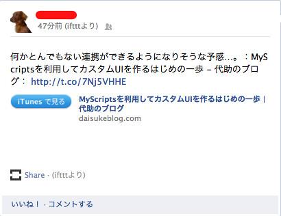 09 Facebook