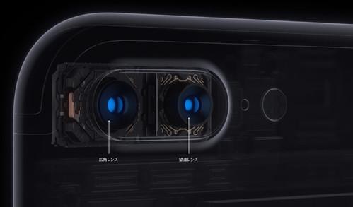 apple-iphone7-2016-09-0805