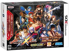 "Project X Zone Deluxe Pack 1 • <a style=""font-size:0.8em;"" href=""http://www.flickr.com/photos/66379360@N02/7459720086/"" target=""_blank"">View on Flickr</a>"