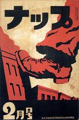 """NAPF"" (Nippona Artista Proleta Federacio) magazine cover, Feb 1931 • <a style=""font-size:0.8em;"" href=""http://www.flickr.com/photos/66379360@N02/7105853631/"" target=""_blank"">View on Flickr</a>"