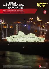 7493410628_72416a85e0_m Poster/-Fotoausstellung: Chinas Metropolen im Wandel: Die Zweite Transformation, 4. Auflage ($category)