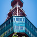 "Close up on the Sapporo TV Tower • <a style=""font-size:0.8em;"" href=""http://www.flickr.com/photos/15533594@N00/28178235640/"" target=""_blank"">View on Flickr</a>"