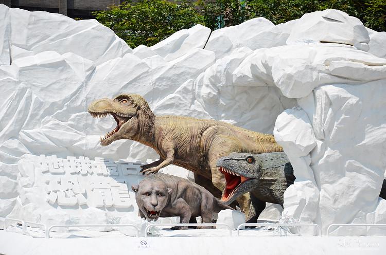 地球最古老的恐龍展02.jpg