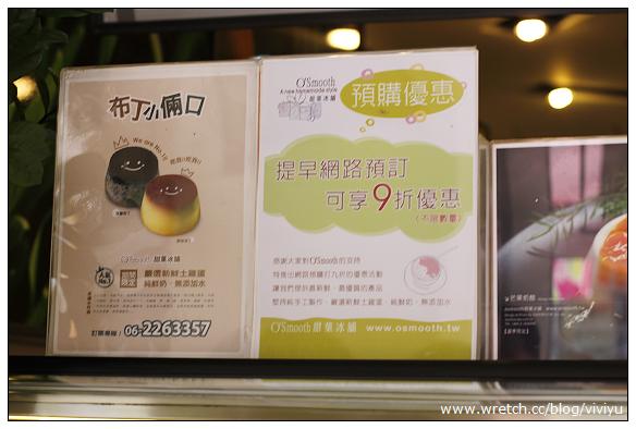 [台南.美食]阿財點心&甜菓冰舖~牛奶味超濃郁的雪綿冰 @VIVIYU小世界