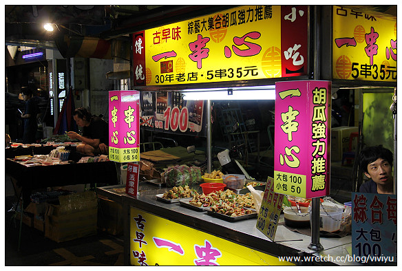 [美食.宜蘭]台灣好行.冬山河線~羅東夜市.小吃十連發 @VIVIYU小世界