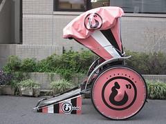 "Rickshaw 10 • <a style=""font-size:0.8em;"" href=""http://www.flickr.com/photos/66379360@N02/7978328033/"" target=""_blank"">View on Flickr</a>"