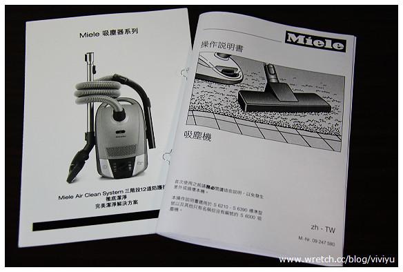 [體驗]德國百年精品家電.Miele~S6370吸塵器.潔淨生活環境 @VIVIYU小世界