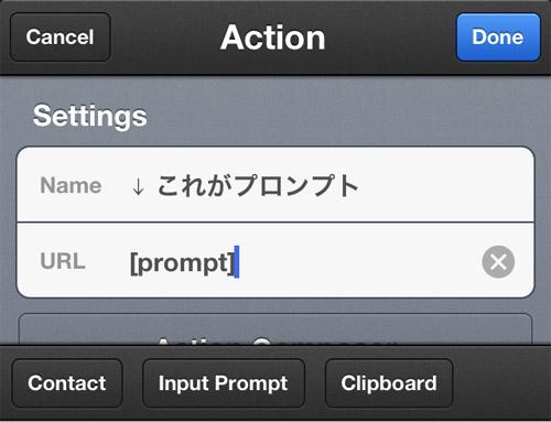 lcp_prompt-return_01