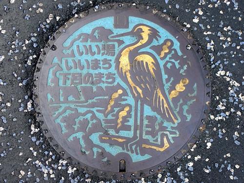 Gero city Gifu pref manhole cover (岐阜県下呂市のマンホール)