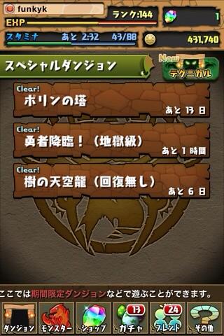 20121127090611