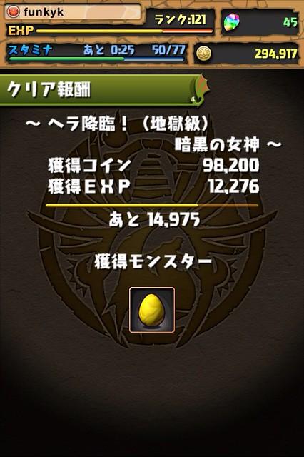 20121110092107