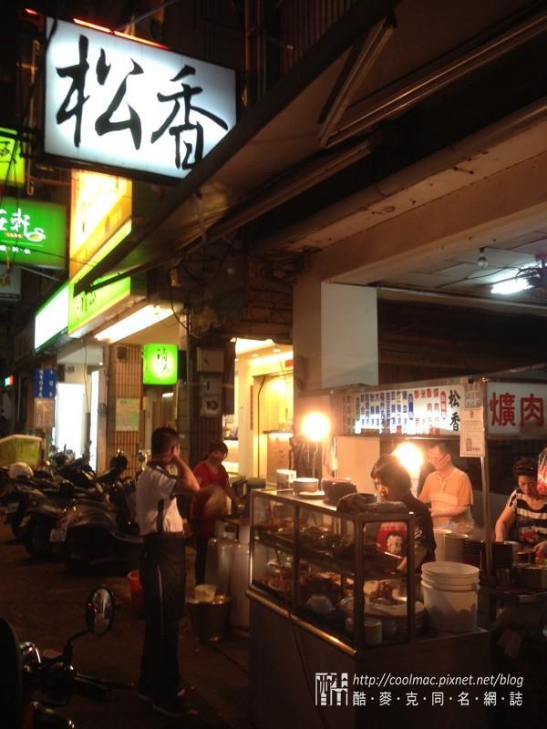 [台中]松香爌肉飯。深夜食堂。好吃不貴生意好