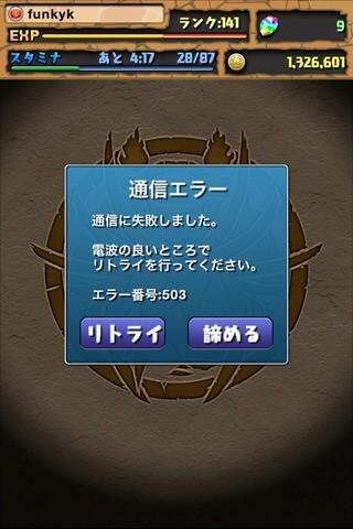 20121121225435