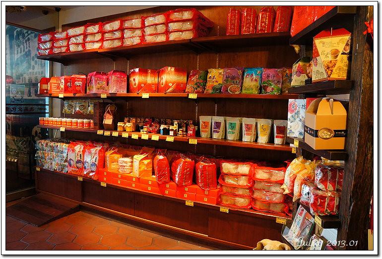 (新竹)城隍廟小吃、進益貢丸文化會館。 @ 小桃。Julia。 :: 痞客邦
