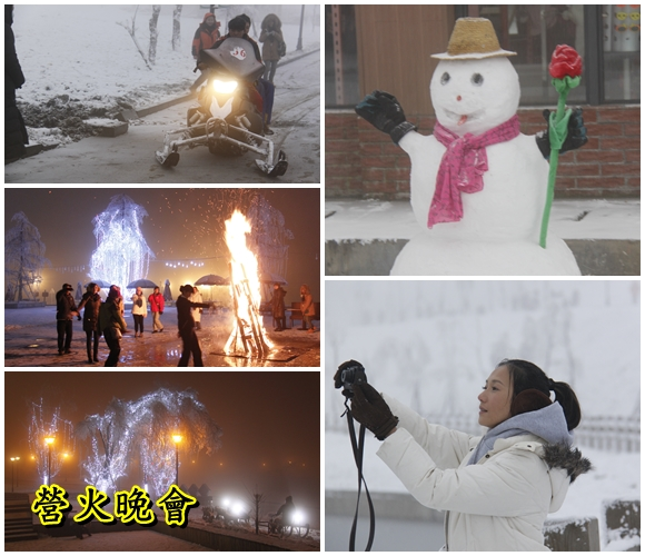 [成都.旅遊]五天四夜慢遊之四川.成都~白雪皚皚.熊貓基地 @VIVIYU小世界