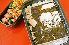 "One Piece Bento 6 • <a style=""font-size:0.8em;"" href=""http://www.flickr.com/photos/66379360@N02/8429714110/"" target=""_blank"">View on Flickr</a>"