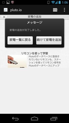 Screenshot_2013-02-09-01-06-55