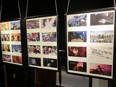 "Kotobukiya 11 • <a style=""font-size:0.8em;"" href=""http://www.flickr.com/photos/66379360@N02/8350806425/"" target=""_blank"">View on Flickr</a>"