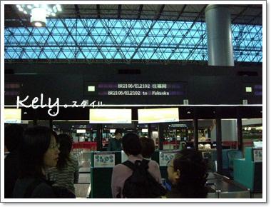 日本》福岡Hyatt Regency、福岡巨蛋、JR PASS使用教學之地球博走走篇☆Travel in JAPAN & EXPO