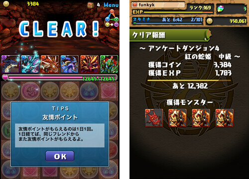 20130218224243