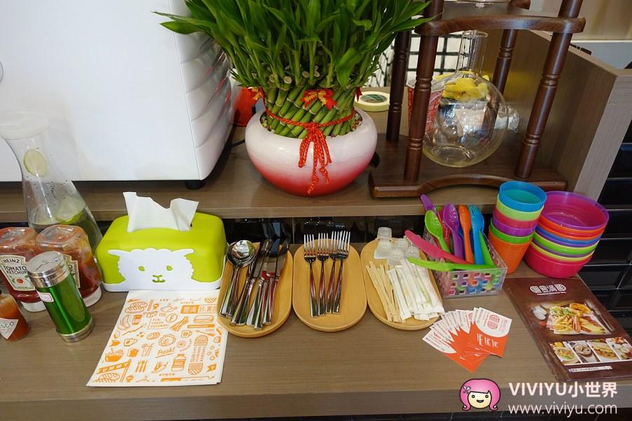 桃園早午餐,桃園火車站,桃園美食,豐滿.總匯三明治 @VIVIYU小世界