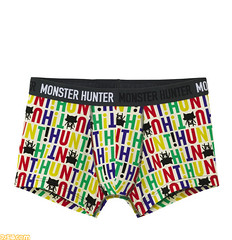 """Monster Hunter Briefs 1 • <a style=""""font-size:0.8em;"""" href=""""http://www.flickr.com/photos/66379360@N02/8692566686/"""" target=""""_blank"""">View on Flickr</a>"""