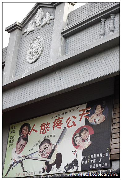 [新竹.旅遊]中途休息站.湖口服務區~懷舊風格.小吃街 @VIVIYU小世界