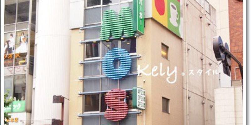 日本》六本木朝日電視台、一蘭拉麵、靜岡之箱根.富士山篇☆Travel in Tokyo