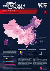 7493408318_c3051bdc9a_m Poster/-Fotoausstellung: Chinas Metropolen im Wandel: Die Zweite Transformation, 4. Auflage ($category)