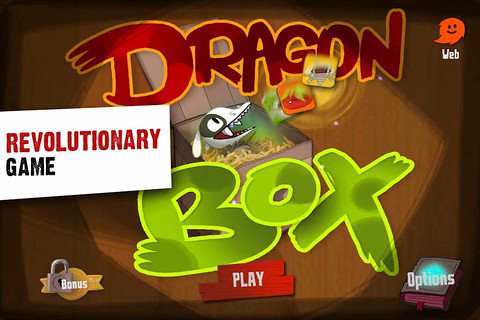 Dragon Box1