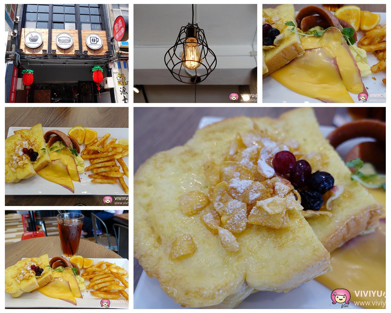 [桃園.美食]豐滿.總匯三明治-桃園火車站前巷弄~來自板橋火紅的早午餐名店.西式早餐