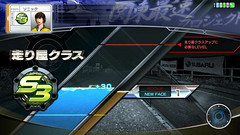 """Initial D Arcade 6 • <a style=""""font-size:0.8em;"""" href=""""http://www.flickr.com/photos/66379360@N02/7532721602/"""" target=""""_blank"""">View on Flickr</a>"""