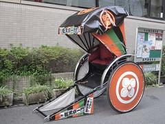 "Rickshaw 12 • <a style=""font-size:0.8em;"" href=""http://www.flickr.com/photos/66379360@N02/7978327771/"" target=""_blank"">View on Flickr</a>"