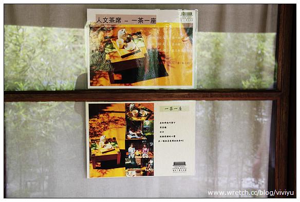 [台中.旅遊]台中市刑務所演武場~日式演武場 @VIVIYU小世界