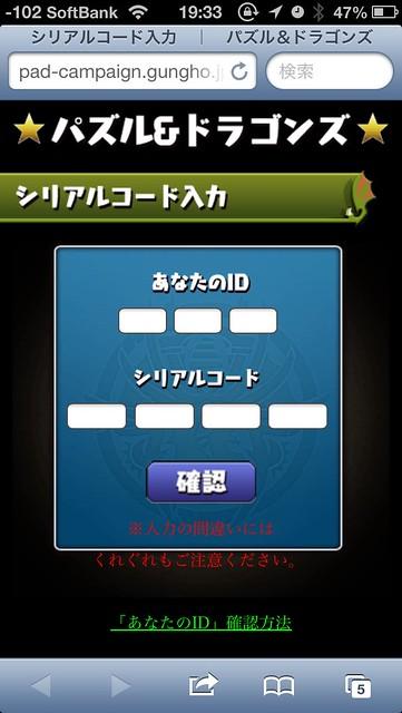 20121018204319