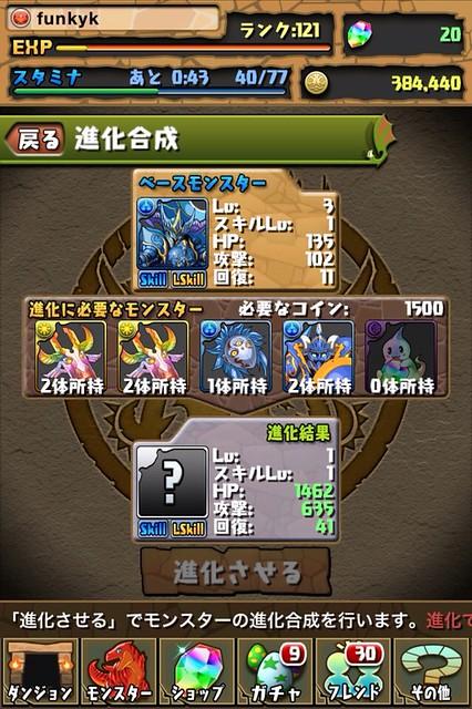 20121107003246