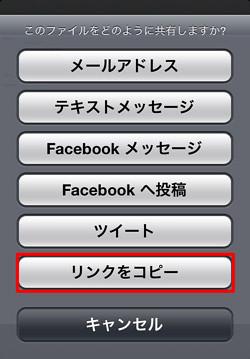addtotaskpaper_02