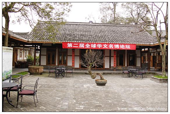 [四川]安仁古鎮之美~從自能學館開始探索.文化與建築 @VIVIYU小世界