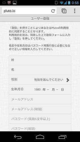 Screenshot_2013-02-09-00-58-59