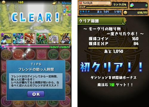 20130223004324
